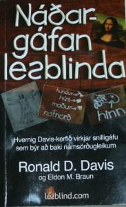 Náðargáfan lesblinda